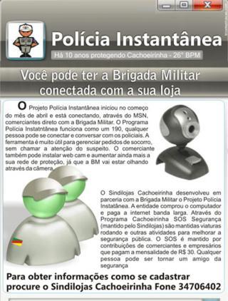 Polícia e MSN
